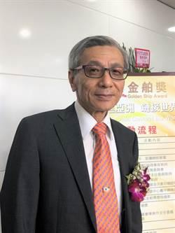 波力-KY 獲第一屆品牌金舶獎