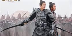 陸劇罕見 《九州縹緲錄》集結暴力血腥