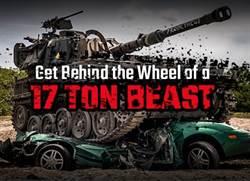 學007開裝甲車碾壓汽車?到坦克主題公園試試
