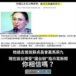 旺中接受指令做新聞?呂謦煒:席佳琳消息來源都是匿名