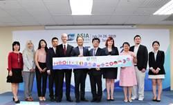 亞洲生技大會下週登場  展覽、論壇規模再創新高