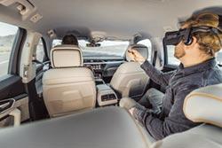 汽車配VR 讓你免暈車又不無聊