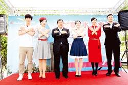 遠東集團做公益 歡慶70周年