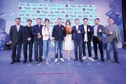 王令麟:東森要做社交電商第一品牌