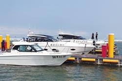 公主布袋國際遊艇港 啟用