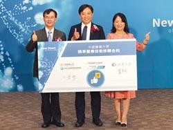 中國醫大細胞療法 造福癌友