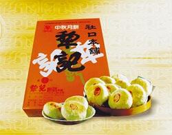 社口犂記台式月餅 創新古早味