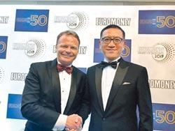 《Euromoney》公布中信銀勇奪 臺灣最佳銀行