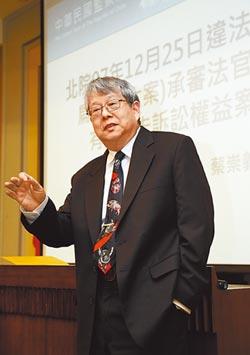馬洩密無罪 陳師孟調查法官