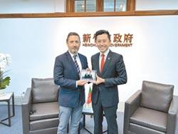 葡萄牙國會團訪竹市 互邀投資