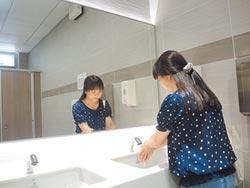 辦好教育 中原從修廁所做起