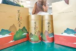 東方美人茶改包裝 更有質感