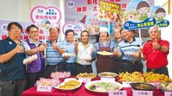產地直銷 彰化蛋品、土雞肉特賣