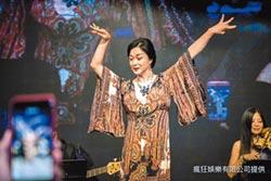 致敬甄珍掀高潮 金星來台秀舞技