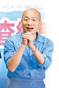 蔡韓爭2020 陸稱掌握兩岸主導權