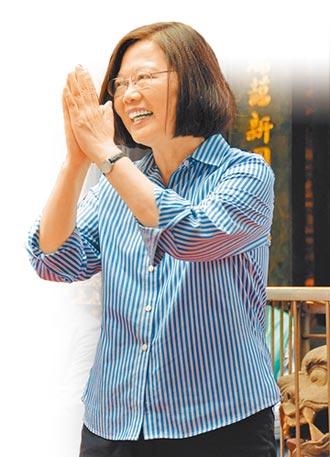 關心颱風 蔡英文:蘇揆在國內坐鎮請大家放心