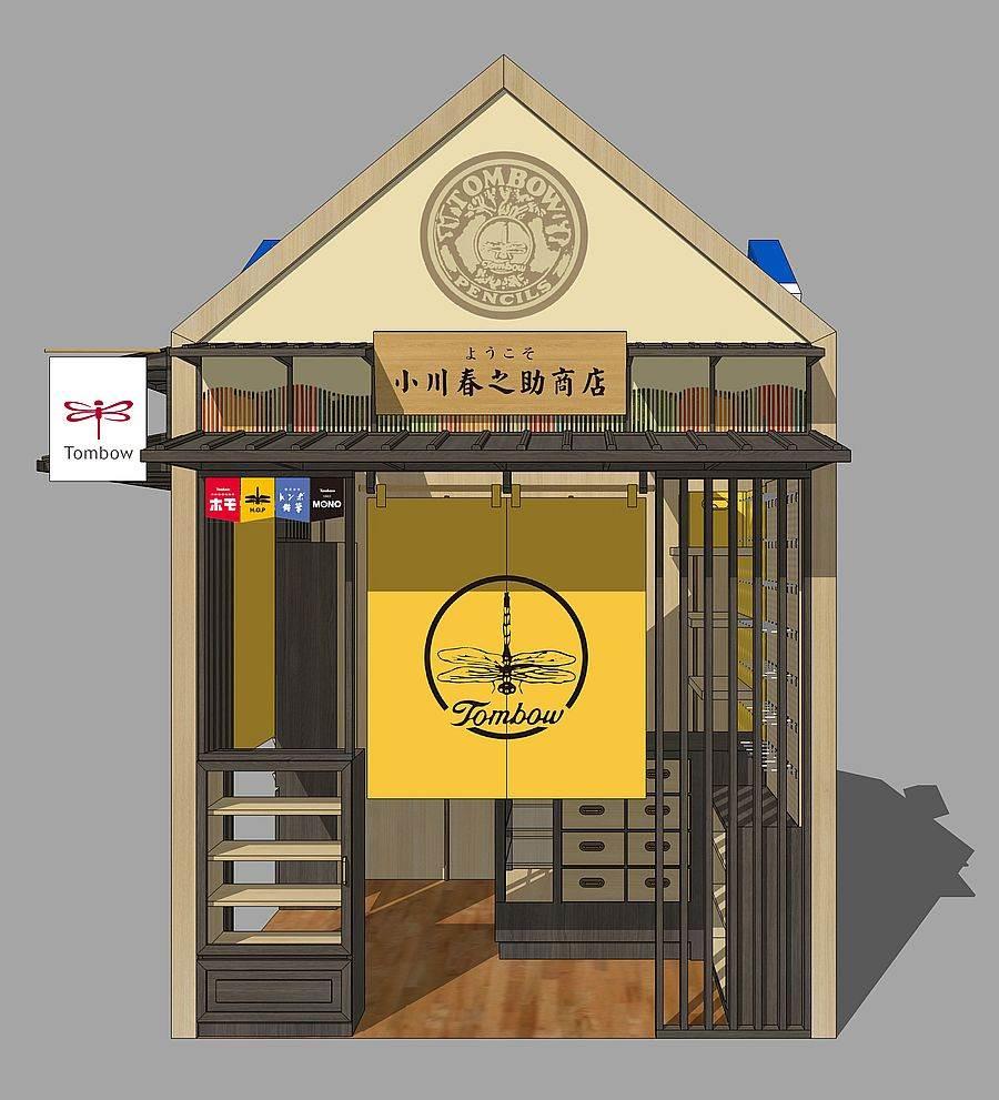 Tombow蜻蜓牌於展場懷舊呈現昭和時期復古雜貨店。(圖取自「2019理想的文具IN MY LIFE」Facebook)
