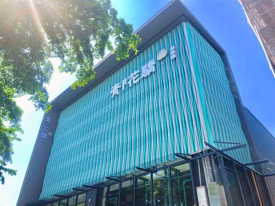 王品集團旗下「青花驕麻辣鍋」進駐台中市公益路二段打造裝潢氣派的二層樓大店面。(馮惠宜翻攝)