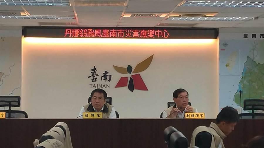 台南市災害應變中心今日上午9點10分起二級一階開設,為全台第一個開設。(台南市政府提供)