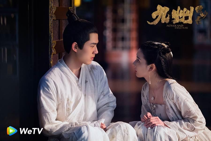 劉昊然(左)與宋祖兒(右)在《九州縹緲錄》有青澀愛情。(圖/WeTV提供)