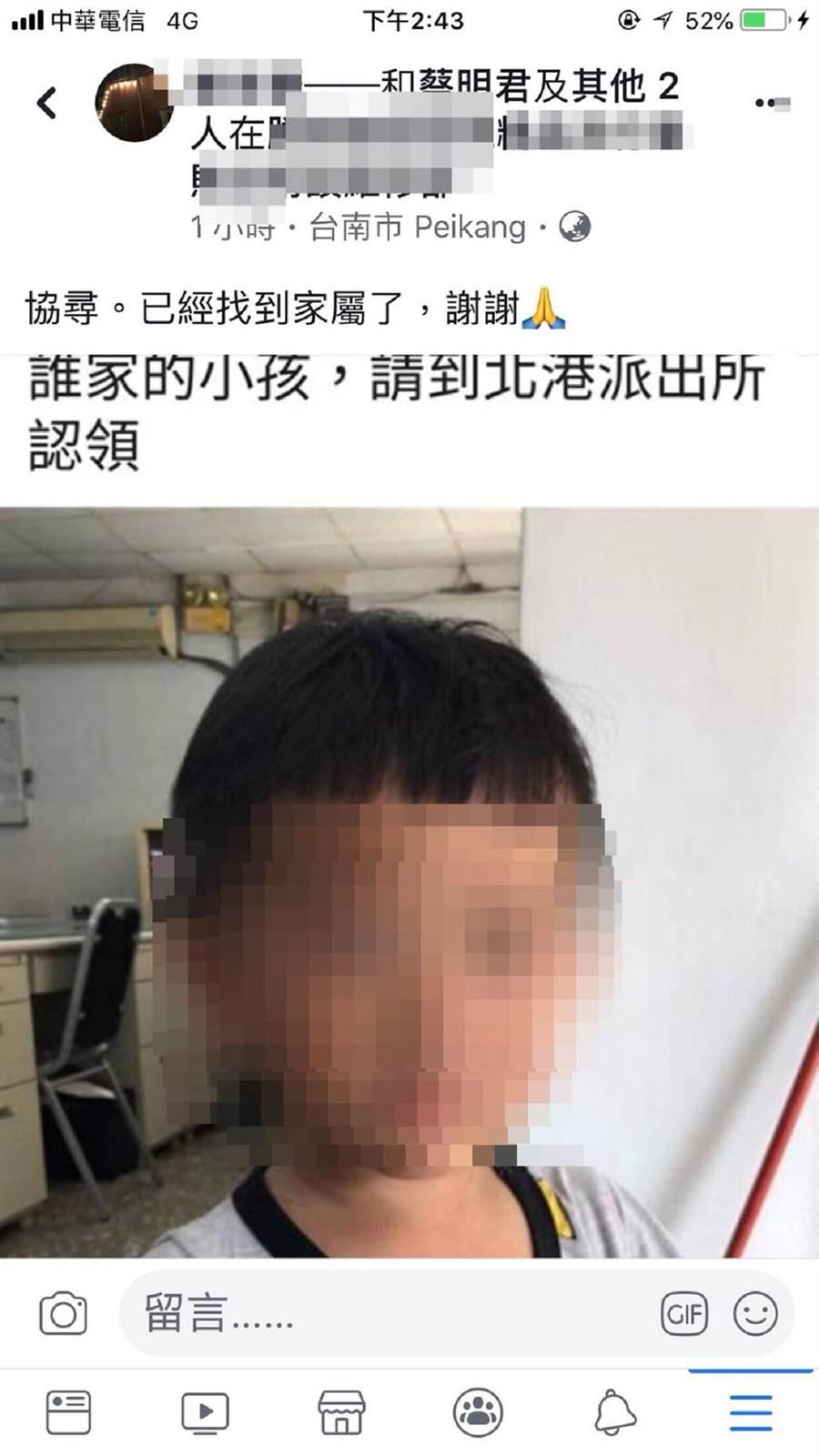 北港警方透过脸书,寻获2岁男童的父母。
