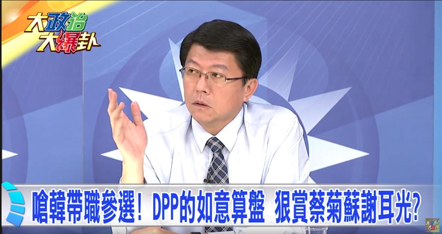 《大政治大爆卦》嗆韓帶職參選!DPP的如意算盤 狠賞蔡菊蘇謝耳光?