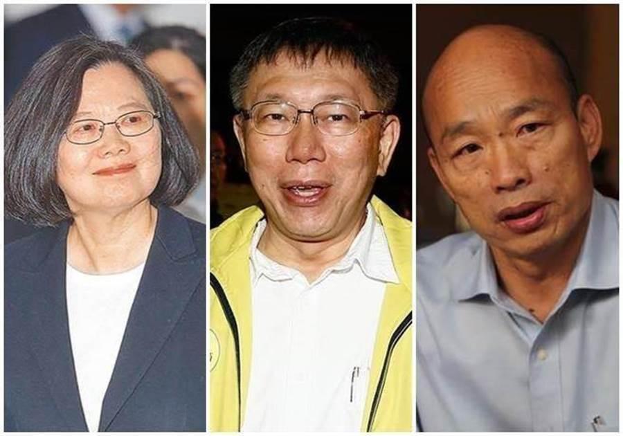 高雄市長韓國瑜(右起)、台北市長柯文哲、總統蔡英文。(本報資料照片)