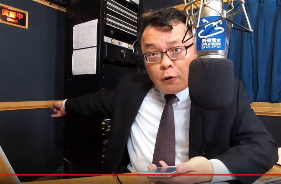 陳揮文今日在廣播節目中為李佳芬抱不平,直言黑李的人很悲哀。(取自飛碟聯播網YouTube)