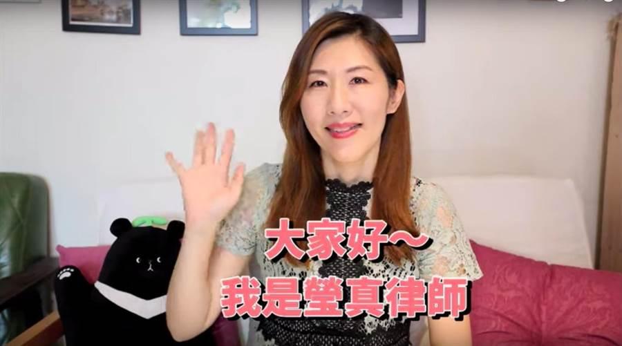 律師賴瑩真認為,煎餅店1元罷免優惠價是否違法,檢舉人要能舉證該方案能吸引一般消費者購買,才有機會告得成。(袁庭堯翻攝)