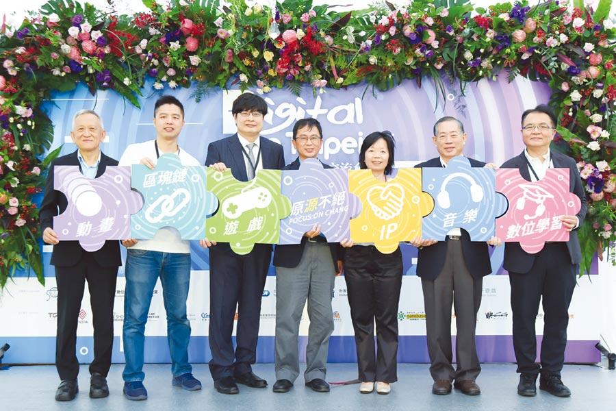 Digital Taipei開幕典禮,邀請多位數位內容產業貴賓蒞臨。圖/Digital Taipei提供