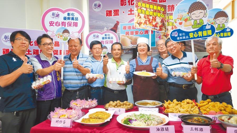 彰化縣長王惠美(右三)16日秀廚藝煎蛋為彰化優鮮禽品代言促銷,歡迎國人趁著國產土雞、雞蛋物美價廉時多多選購食用。(謝瓊雲攝)