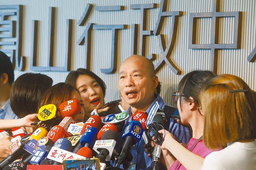 高雄市長韓國瑜16日在高雄市政府鳳山行政中心主持市政會議,會後接受媒體聯訪。(中央社)