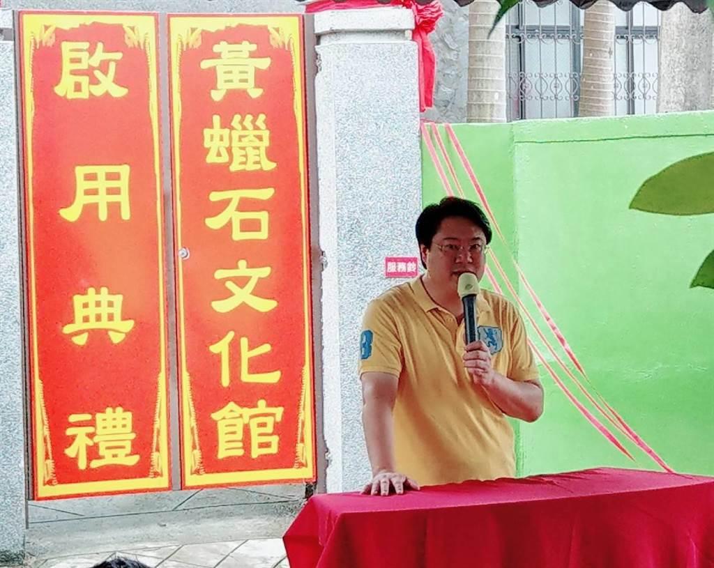 黃蠟石文化館18日開幕,基隆市長林右昌出席啟用典禮,並表示期望黃蠟石文化館能為暖暖注入活水,打造成文史新亮點。(張穎齊攝)