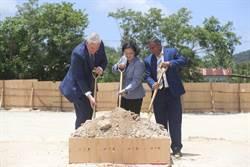 出席露國醫院重建 蔡英文:共同造福雙方的人民