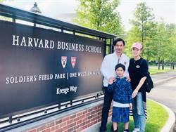 黃舒駿耗時3年完成學業!晉身哈佛校友