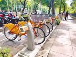 共享單車那裡有?Google地圖全球24城市即時查詢