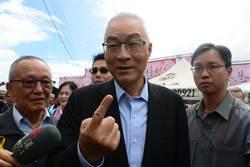 總統免兼黨主席 藍青年黨代表反對