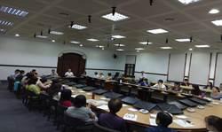 竹市府簽署員工保密協定 全方位推動機密維護措施