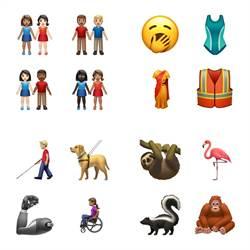 蘋果預覽59種表情符號 秋季隨iOS 13上線