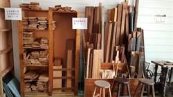 中市環保局廢棄家具素材開賣 購物節期間8 折優惠