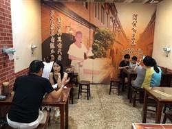 「阿公ㄟ豆花店」 金門模範街飄香