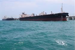 伊朗革命衛隊扣押一油輪 稱「抓獲走私燃油」