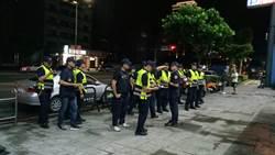 打擊街頭暴力 林口警擴大實施臨檢