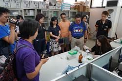 教師參訪三重果菜市場 共推食農教育