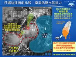 一張圖秒懂明天氣!中南部、東南部嚴防豪大雨