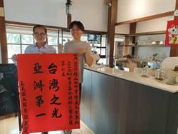 2019台灣冠軍杯測師曾楷崴 首次前進世界拿第7