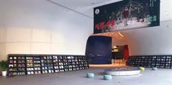 益品書屋巡迴書展 進駐台中國家歌劇院