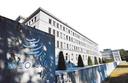 WTO判美違規 美批忽視客觀證據