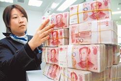 易憲容》9000億降準資金救實體經濟?