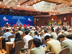 堅持新安全觀破解和平赤字